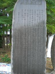 10.6.11拓本郷土史氷川神社