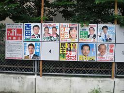 10.7.11選挙 (1)