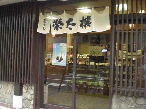 10.7.13深川散策 (48)