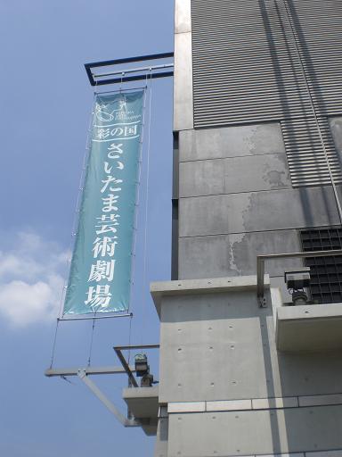 10.7.25結夢芸術劇場 (2)