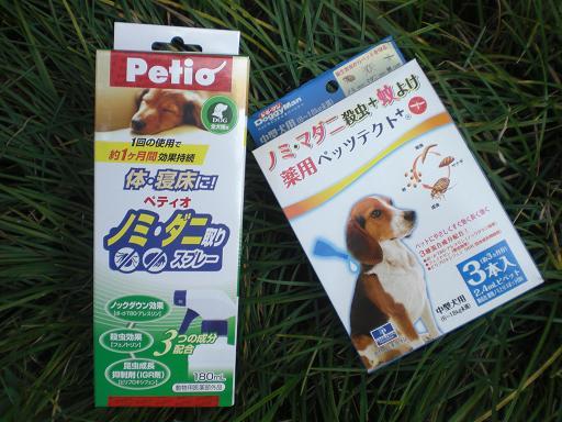 10.8.1犬ダニ用薬 (3)