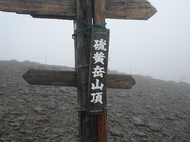 10.8.10-12八ヶ岳 (62)