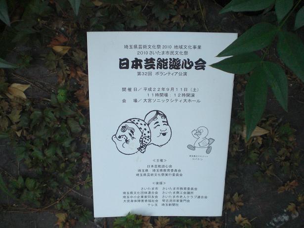 10.8.22ブログ夢・花&民謡 (8)