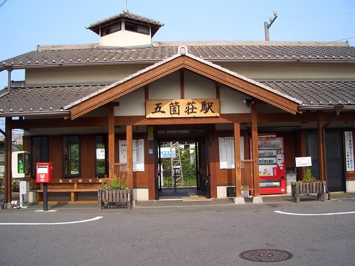 05.7.20近江八幡、五個荘 146