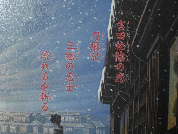 10.9.9ブログ用本 (15)