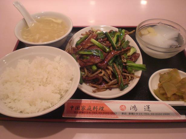 10.9.10ブログ用 中華(84)