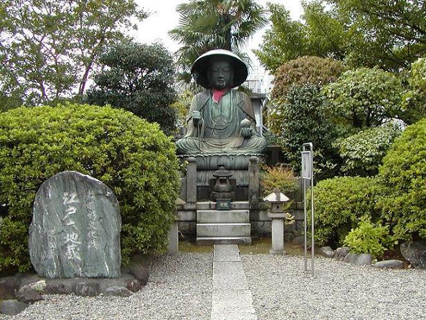 03・9・21彼岸墓参り・正満・霊巌寺 013