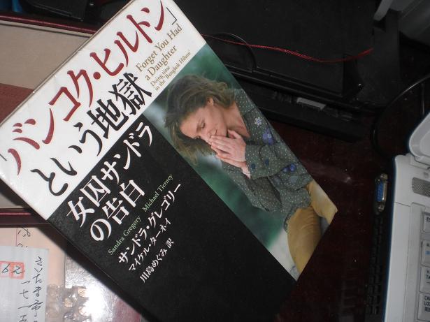 10.9.25ブログ用運動会 (74)
