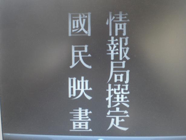 10.10.13ブログ用DVD一番・・ (1)