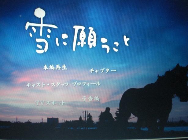 10.10.17ブログ用 民謡月例 (4)