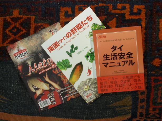 10.10.21ブログ用まるごと本と浅間山荘 (2)