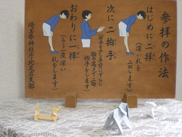 10.10.24花那七五三 (89)