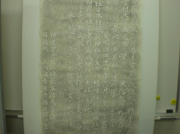 10.10.31ブログ用馬宮公民館 (21)