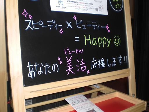 10.11.26ブログ用学研&長堀 (38)