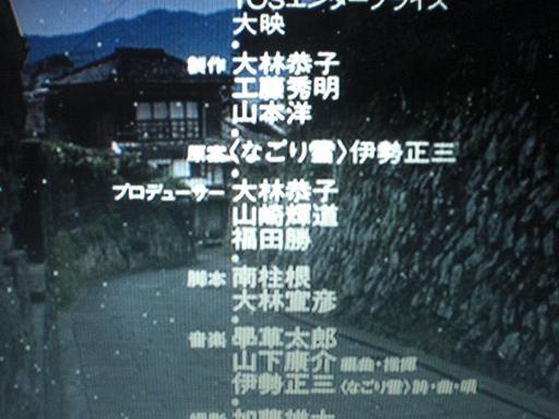 10.11.29ブログ用映画 (65)