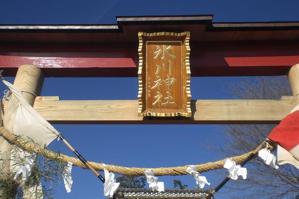2011.1.1初日と初詣 (100)