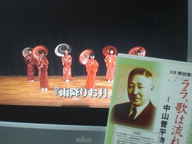 11.1.13ブログ用中山晋平 (23)