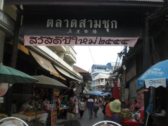 11.2.18-22バンコクとスパンブリー (150)