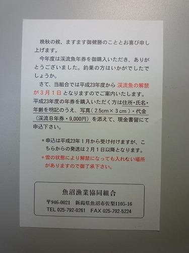 P1010437.jpg