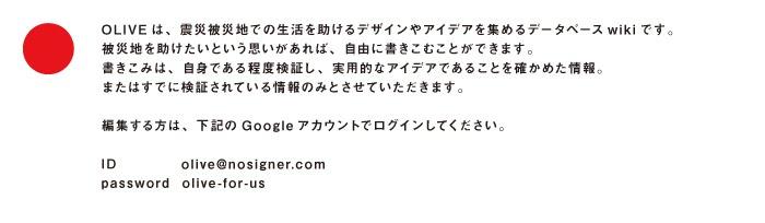 concept_jp.jpg