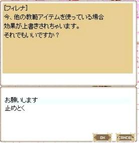 screenlydia1182.jpg