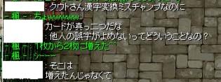 screenlydia1206.jpg
