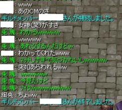 screenlydia1398.jpg