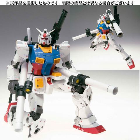 バンダイ ガンダムRX-78 FIX FIGURATION METAL COMPOSITE