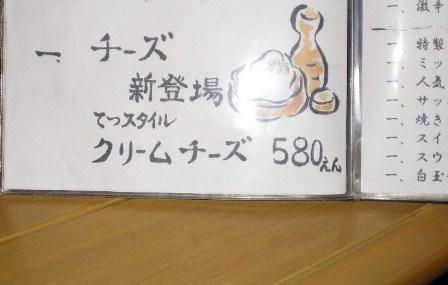 IMGP4011.jpg
