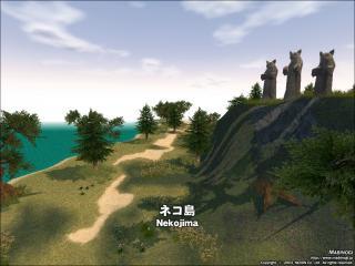 ネコ島(初到着)
