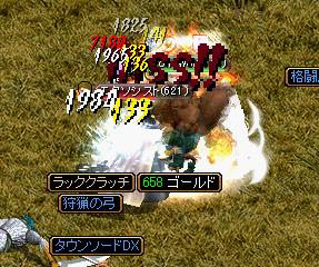 RedStone-10.09.21[00]