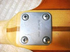azumi-plate