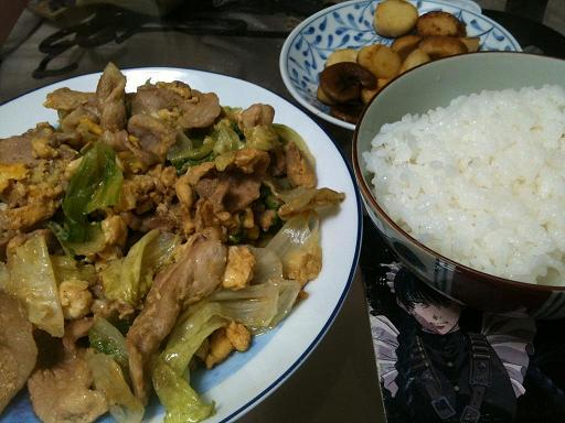 料理_レタスエリンギ