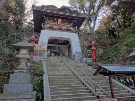 江島神社・瑞心門