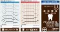 HK08_NISHINOMIYAKITAGUCHI_01a.jpg