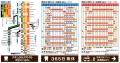 HK08_NISHINOMIYAKITAGUCHI_04a.jpg