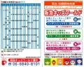 HK48_ISHIBASHI_01.jpg