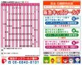 HK48_ISHIBASHI_03.jpg
