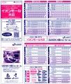 OSAKA_MONORAIL_03.jpg