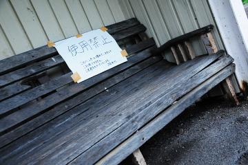 筑肥線201008(8)