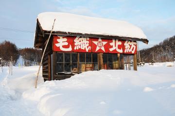 北星駅(4)