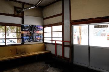 雄信内駅(4)