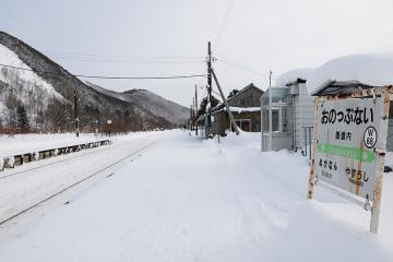 雄信内駅(11)