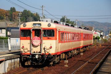 キハ28・58(7)