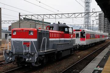 MR-600甲種輸送_昼(7)