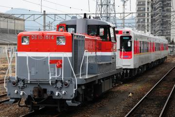 MR-600甲種輸送_昼(8)
