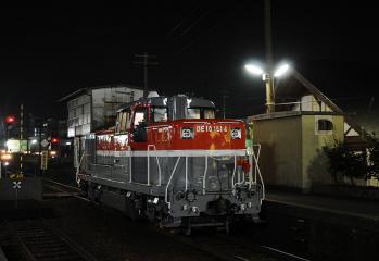 MR-600甲種輸送_夜(10)