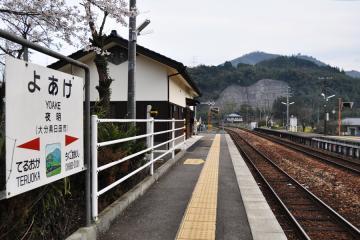 新駅舎_夜明(2)