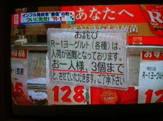 1_20120131205424.jpg
