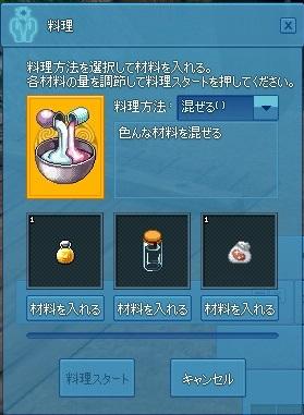 mabinogi_2013_11_30_012.jpg